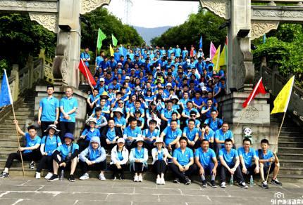 7月,广联达公司拓展活动纪实